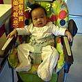 (5M)妹副食品-1114第一次坐餐椅01