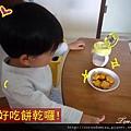 (2Y5M)做餅乾32-步驟24-正襟危坐