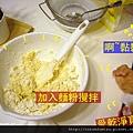 (2Y5M)做餅乾07-步驟4-加入麵粉