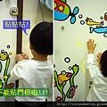 (2Y5M)壁貼-寶寶負責貼泡泡
