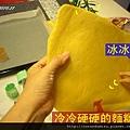 (2Y5M)做餅乾15-步驟9-從冰箱取出麵糰