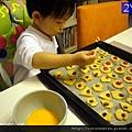 (2Y5M)寶寶作餅乾