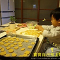 (2Y5M)做餅乾23-步驟16-大致完工