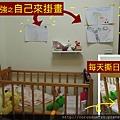 原有嬰兒床01-稍大版本.jpg