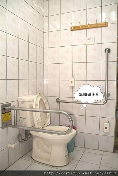 百福老人長期照顧中心設施_photo by 阿潘-021