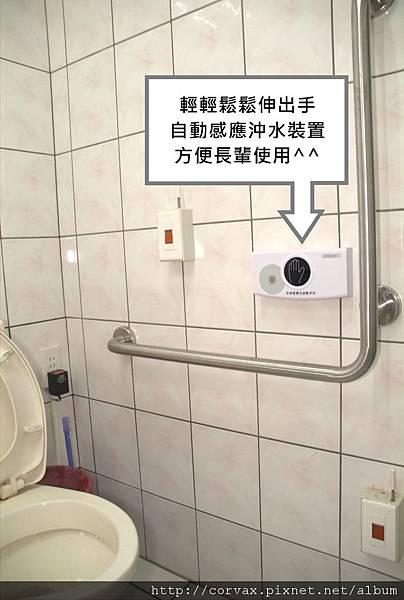 百福老人長期照顧中心設施_photo by 阿潘-022