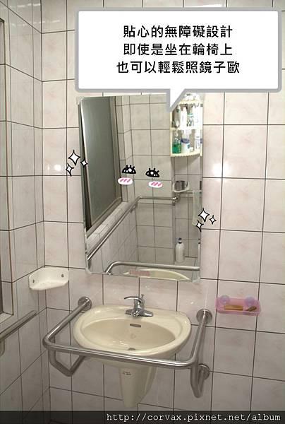 百福老人長期照顧中心設施_photo by 阿潘-023