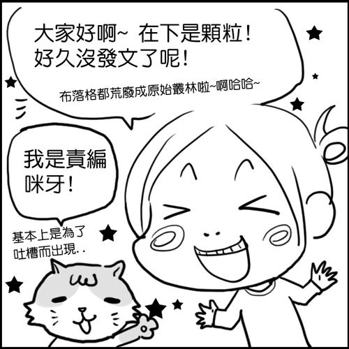 青春取向介紹文001.jpg