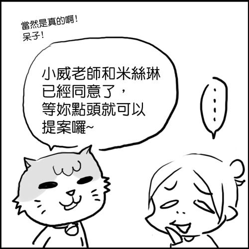 青春取向介紹文004.jpg