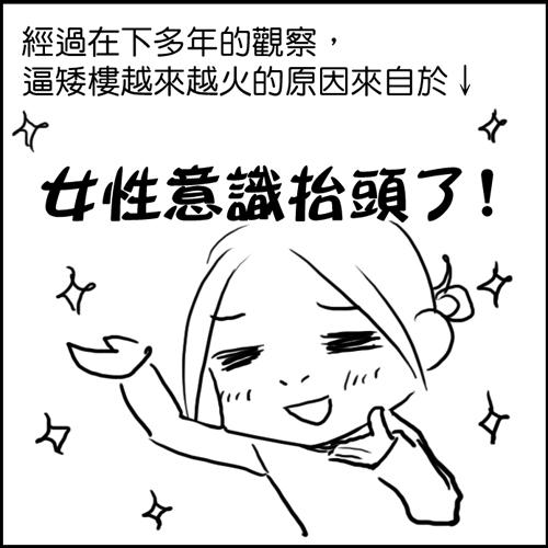 青春取向介紹文010.jpg