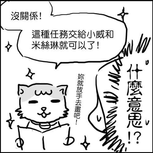青春取向介紹文017.jpg
