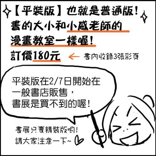 青春取向介紹文021.jpg