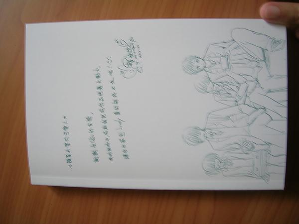 DSCN6712.JPG
