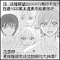 過年專欄(訪問篇)20 拷貝.JPG