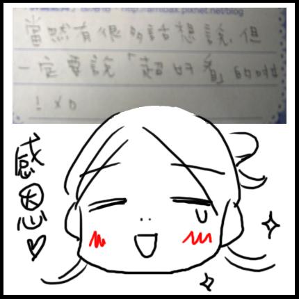 回函006.JPG