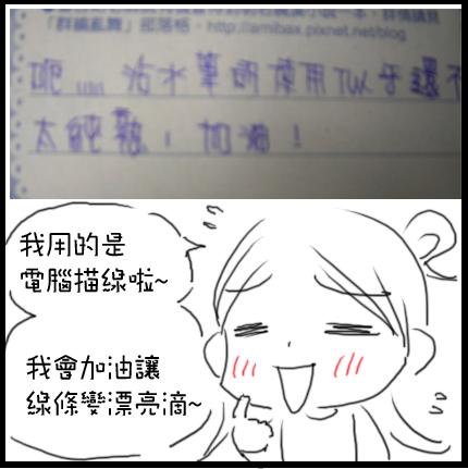 回函015.JPG
