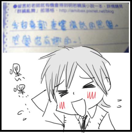 回函018.JPG