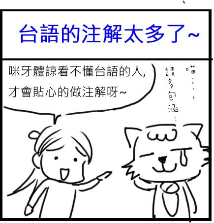 回函031.JPG