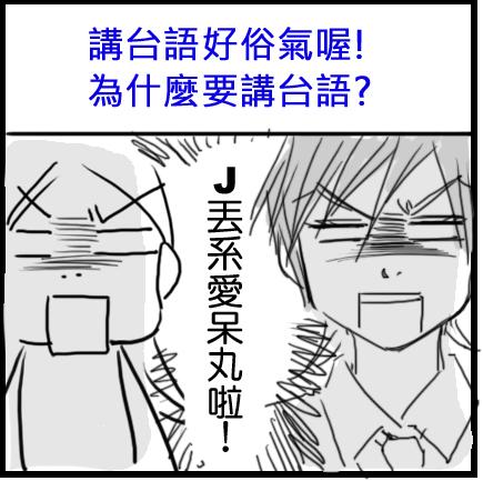 回函035.JPG