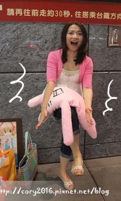 嘉年華南北簽書028.JPG