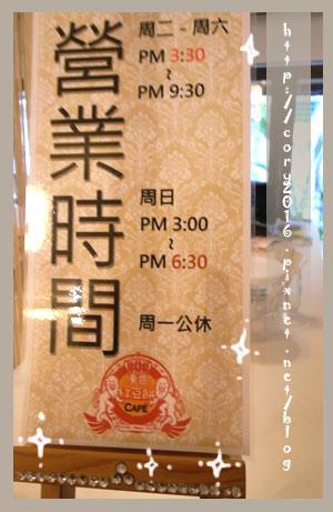 東區紅豆餅 014.jpg