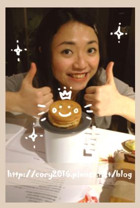 東區紅豆餅 015.jpg