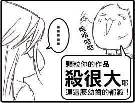 米米日記006.jpg