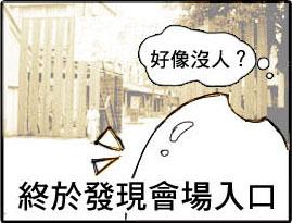 米米日記001.jpg