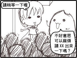 米米日記003.jpg