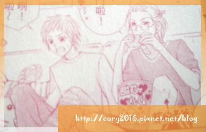 甜心7月號 006.JPG