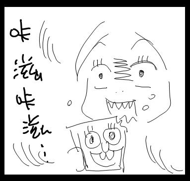 生日禮物-皇家海綿寶寶烤三明治機005.jpg