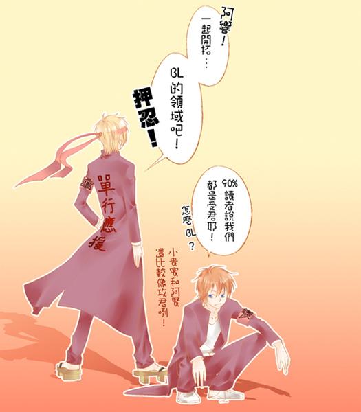 卡米拉布里賀圖 01.JPG