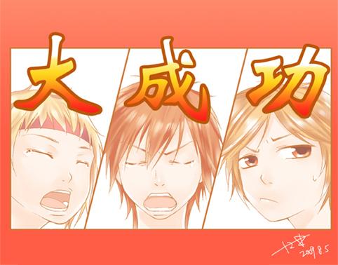 卡米拉布里賀圖 03.JPG