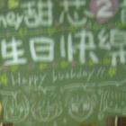 甜芯10月號 010.JPG