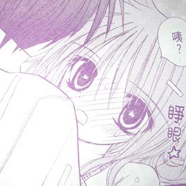 甜芯10月號 011.JPG