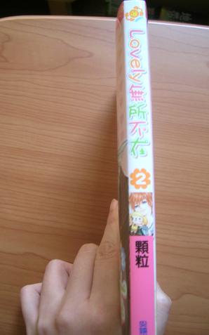 lovely02 02.JPG