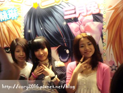 嘉年華南北簽書001.JPG