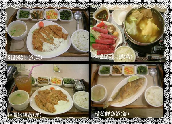 嘉義橘子簡餐001-01.jpg