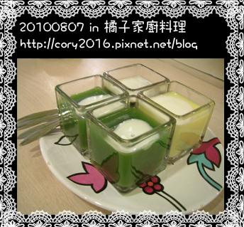 嘉義橘子簡餐001-001.jpg