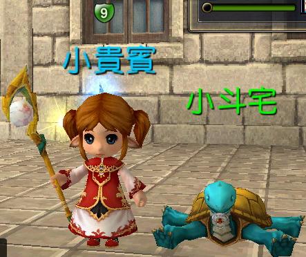 拉布里in 81key(小貴賓)003.jpg