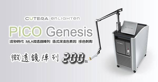 20180702 FB BANNER 尺寸1640X856.jpg