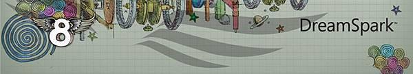 DreamSpark.jpg