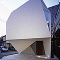 Yasuhiro Yamashita (4).jpg