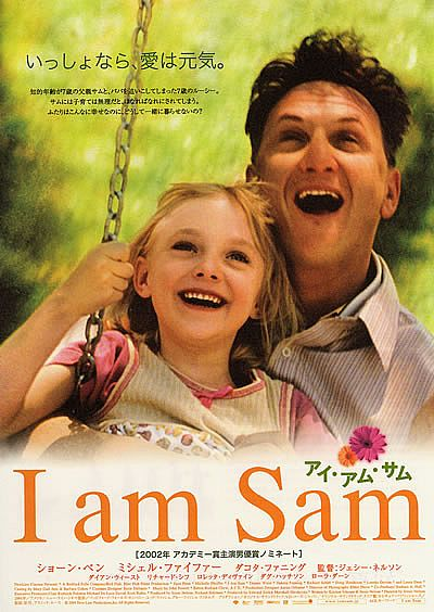 IAmSam2001-06.jpg