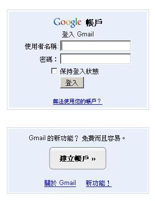 gmail 1.jpg