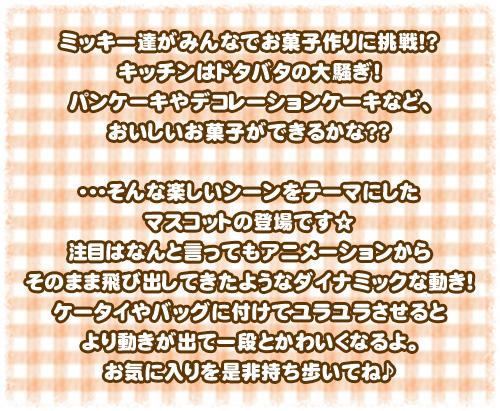 02-11-09-00b.jpg