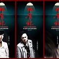 DeadlyDelicious2008-02.jpg