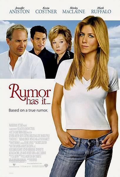RumorHasIt2005-07.jpg