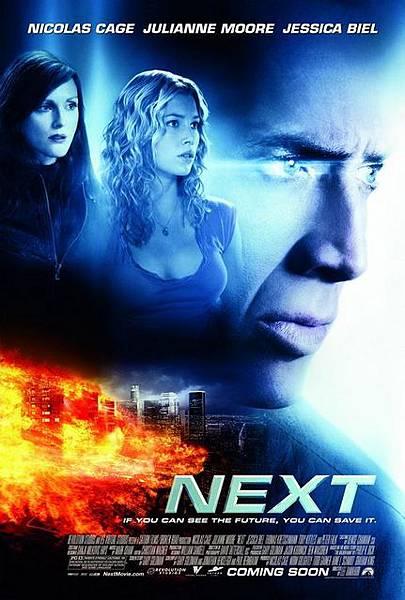 Next2007-01.jpg