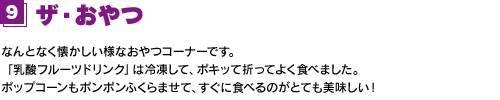 02-07-04-09b.jpg